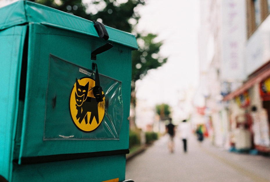 Yamato Transport delivery bag. Credit: halfrain